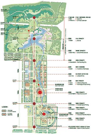 中南林科大手绘地图